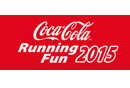 Coca-Cola Running Fun