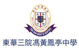 Tung Wah Group of Hospitals Mrs Fung Wong Fung Ting College