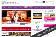 Hong Kong Badminton Association Ltd