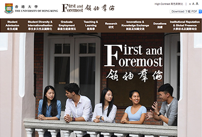 First and Foremost - The University of Hong Kong