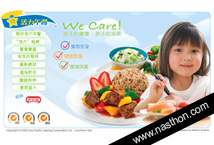 Luncheon Star (Asia Pacific Catering Corporation Ltd. - Cafe De Coral Group)